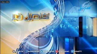 تعميم حوثي يوجه باستبدال النشيد الوطني بالصرخة الخمينية في مدارس العاصمة