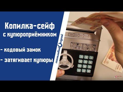 ae74bb594e475 Магазин подарков в Санкт-Петербурге Счастливый Случай