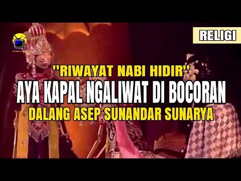 Riwayat Nabi Hidir - Wayang Golek Asep Sunandar Sunarya