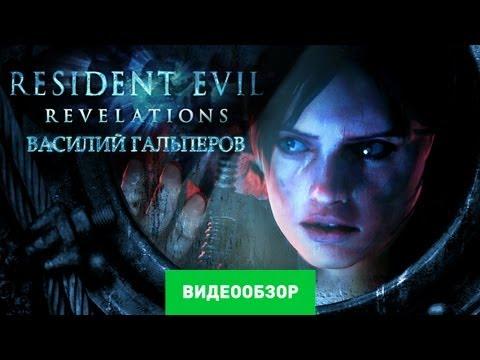 Какие игры выходят на Xbox 360 GameGururu