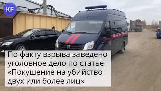 В Казани на бизнесмена Михаила Скоблионка совершено покушение