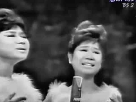 у Моря, У СИНЕГО МОРЯ! - история японской песни - The Peanuts (ザ・ピーナッツ, Koi-no Bakansu 恋のバカンス, 1963