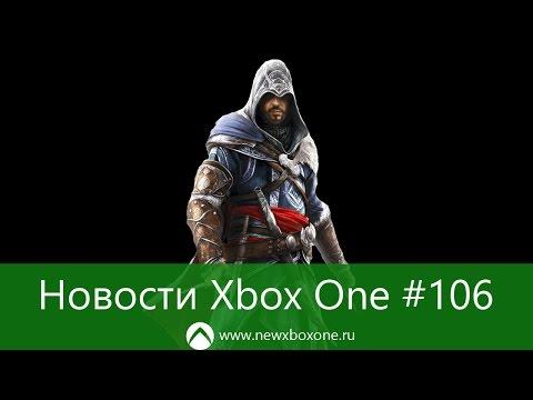 Новости Xbox One #106: цена Xbox Scorpio, новые бандлы Xbox One S и геймпады