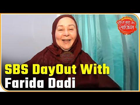 SBS Day Out With Faridia Dadi Of Nimki Mukhiya | Saas Bahu Aur Saazish