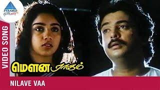Mouna Ragam Tamil Movie Song | Nilave Vaa | SPB | Ilayaraja | Mohan | Revathi | Pyramid Glitz Music