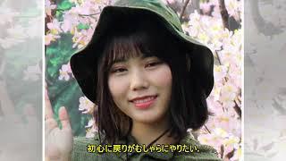 乃木坂46、1期生の川後陽菜が卒業発表「平成最後の最後でアイドル終えま...