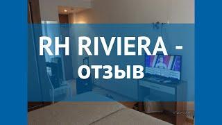 RH RIVIERA 3* Испания Коста Бланка отзывы – отель РХ РИВЬЕРА 3* Коста Бланка отзывы видео