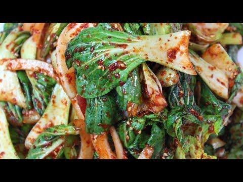 청경채 겉절이 만들기, 한 끼 반찬으로 만들기 쉽고 아삭아삭 상큼한 맛 청경채 김치 만드는 법