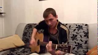 Армейские и дворовые песни под гитару    Кто Виноват