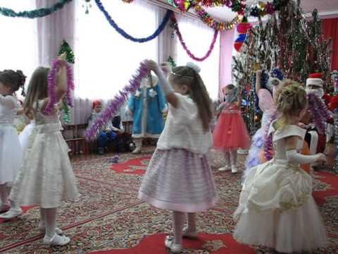 """танец снежинок Детский сад """"Ягодка"""""""