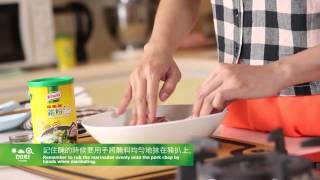 家樂牌雞粉醃肉篇 - 薑汁燒豬扒 by DAY DAY COOK