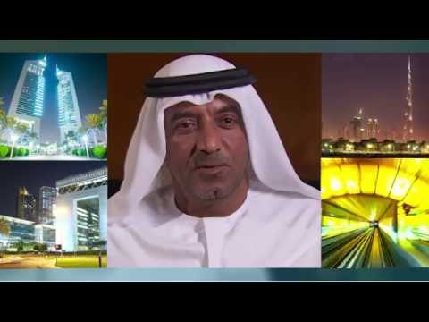 UAE in Business Emirates