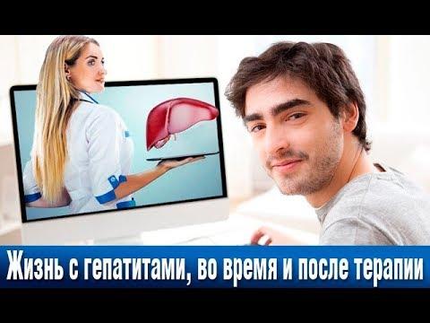 Синий лук с сахаром для лечения печени: отзывы и