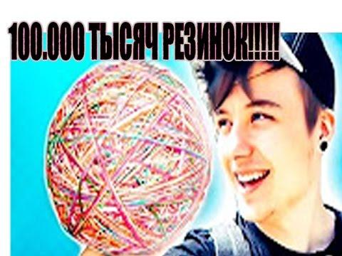 ИВАНГАЙ   ПОПРЫГУНЧИК ИЗ 100 000 РЕЗИНОК!