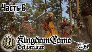 Стрим - Kingdom Come: Deliverance - Часть 6