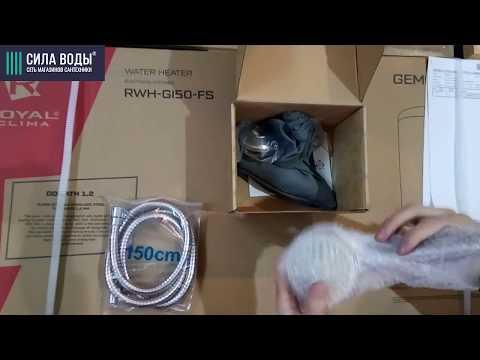 Распаковка смесителя PMC SL86-003