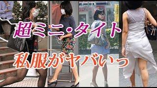 竹内由恵アナの私服姿もやっぱり素敵