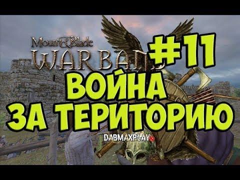 Рагнар Лодброк - Вымысел?из YouTube · Длительность: 9 мин57 с