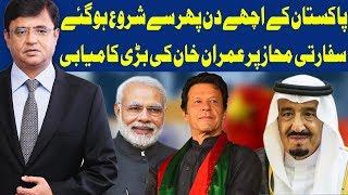 Dunya Kamran Khan Ke Sath | 20 September 2018 | Dunya News