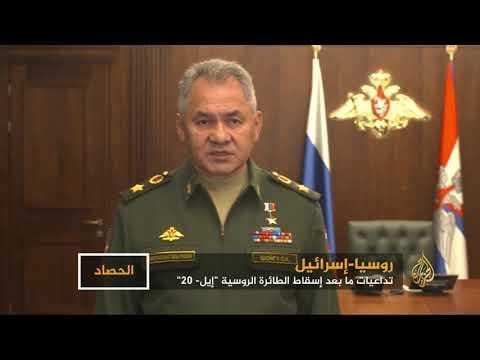 تداعيات ما بعد إسقاط الطائرة الروسية بسوريا  - نشر قبل 11 ساعة