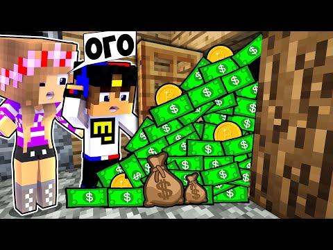 Майнкрафт но КТО Оставил все эти ДЕНЬГИ у Меня ДОМА в Майнкрафте Троллинг Ловушка Minecraft