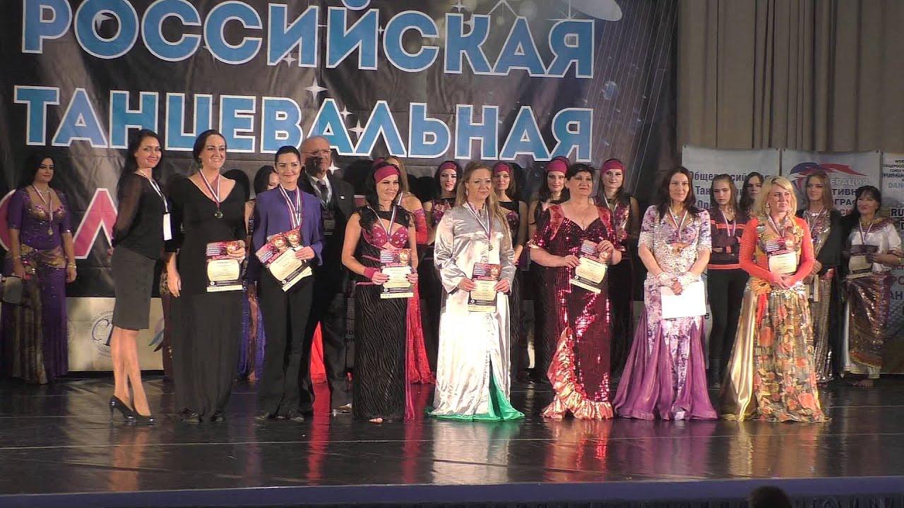 Российская Танцевальная Олимпиада. Церемония награждения 3-го отделения 24.10.2015