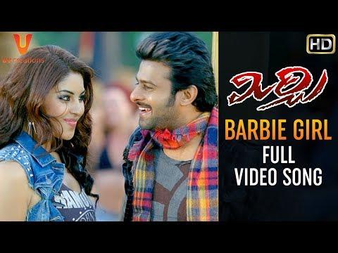 Barbie Girl Video Song | Mirchi Telugu Movie Songs | Anushka Shetty | Richa | Koratala Siva | DSP