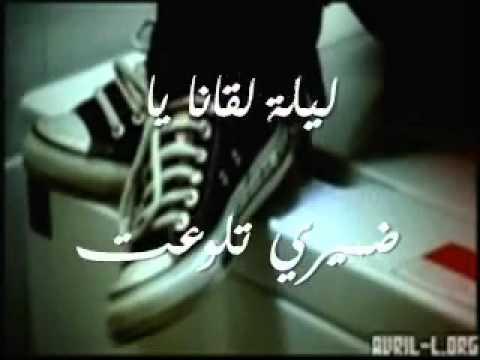 اواه محمد عبده