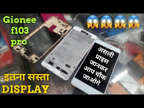 Gionee F103 Pro Video clips - PhoneArena