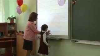 Открытый урок учителя Мусаевой Л  В