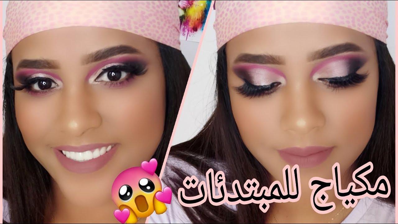 Pink makeup tutorial -🤩توتريال مكياج وردي سهل للمناسبات،بجميع الخطوات