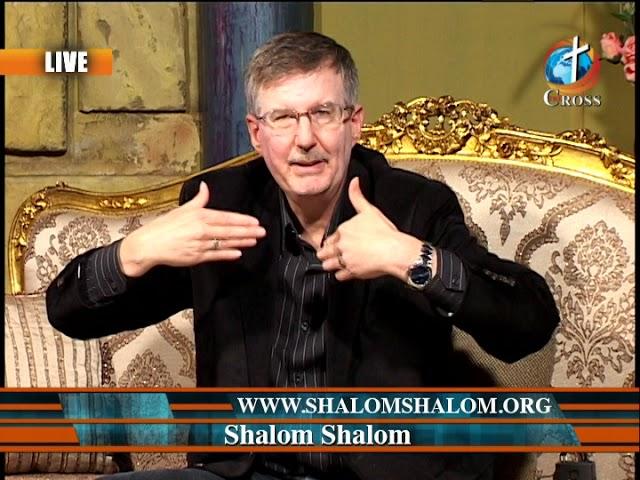 Shalom Shalom Dr Marisol Peltzer & Rev. Dexter Peltzer 05-29-2018 English