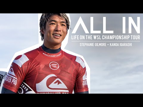 ALL IN - Life On The WSL Championship Tour | Kanoa Igarashi + Stephanie Gilmore | SEASON 2 TRAILER
