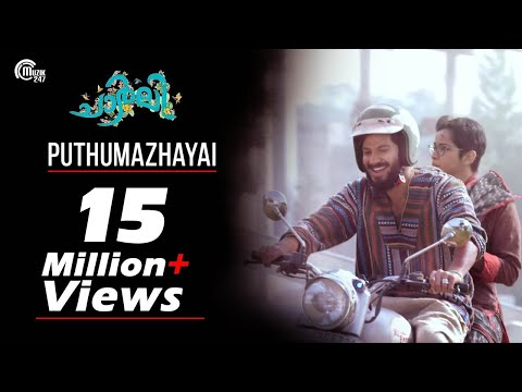 Puthumazhayai Lyrics - Charlie Malayalam Movie Songs