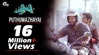 Charlie Puthumazhayai Song Video|Dulquer Salmaan, Parvathy, Aparna Gopinath,Martin Prakkat |Official