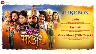 Latest Zee Music Marathi Mp3 Songs Download - Ww ajjimusic com