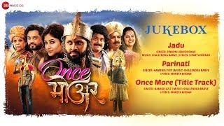 Once More Full Movie Audio Jukebox | Dhanashree Dalvi, Ashutosh Patki & Naresh Bidkar