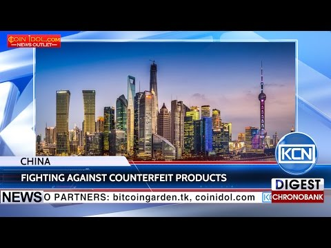 KCN Blockchain project to fight counterfeit production