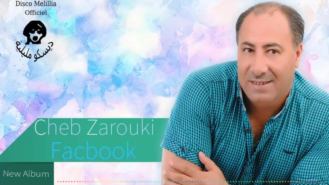 music zarouki 2013