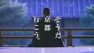 伏見稲荷大社/天龍寺 1994年.