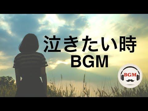 Sad Piano & Guitar Songs - Beautiful Music - Background