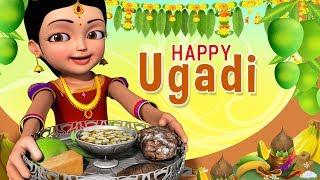Ugadi Panduga with Chinnu and Pappu | Telugu Rhymes for Children | Infobells