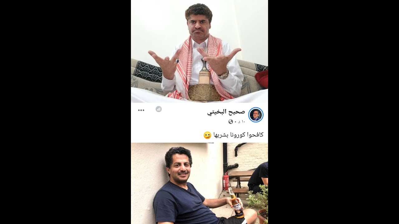 الدانق علي البخيتي وعصير الشيطان !!