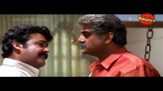 Ravanaprabhu Malayalam  Movie Diagloue Scene  And Mohanlal