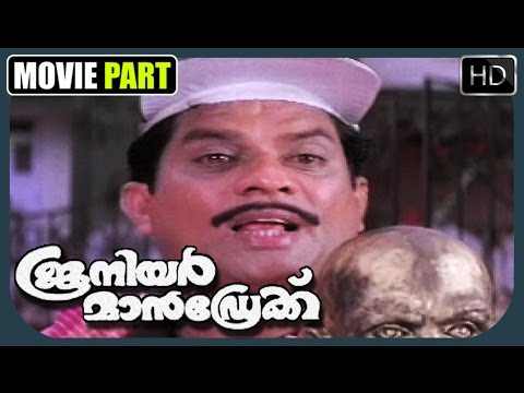 Malayalam comedy scene - Junior Mandrake | Your Happiness is My Happiness | Comedy Scene