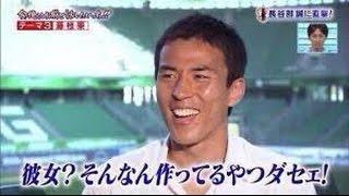 サッカー日本代表主将の長谷部誠が、モデルの佐藤ありさと結婚 サッカー...