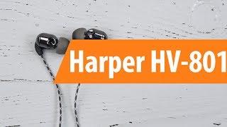 Розпакування Harper HV-801 / Unboxing Harper HV-801