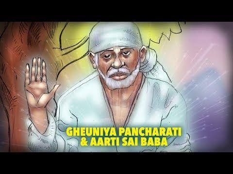 GHEUNIYA PANCHARTI (Madhyan Aarti) - LATA MANGESHKAR | Saibaba Aarti | Times Music Spiritual