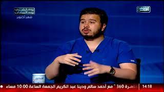 الدكتور | كل ما تريد معرفته عن زراعة وتركيبات الأسنان وتجميلها مع دكتور كريم إبراهيم