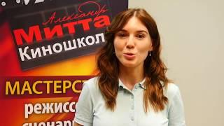 3.Отзыв на интенсив ИвановаКороткометражное кино